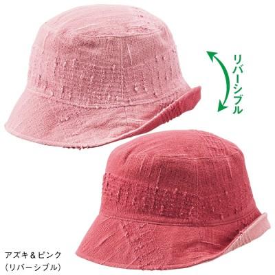 KINDCARE カインドケア  今治タオルブランドマーク リバーシブル帽子