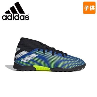 ネメシス.3TFJ サッカー JR アディダス トレーニングシューズ  特価 アジリティー