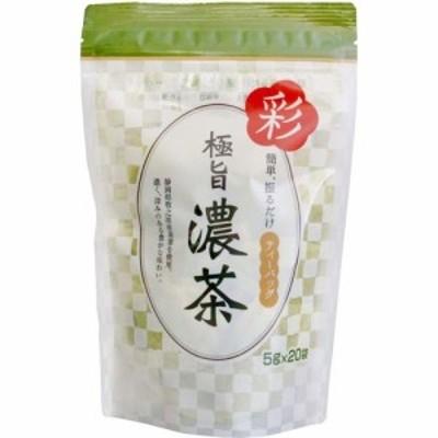赤堀商店 極旨濃茶 彩 ティーバッグ(5g*20袋入)[緑茶]