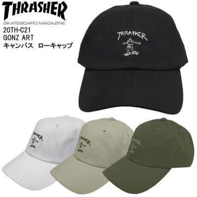 あすつく 正規品 スラッシャー 浅め ローキャップ THRASHER 20TH-C21 GONZ ART キャンバスローキャップ マークゴンザレス ゴンズ 帽子 キャップ 男女兼用