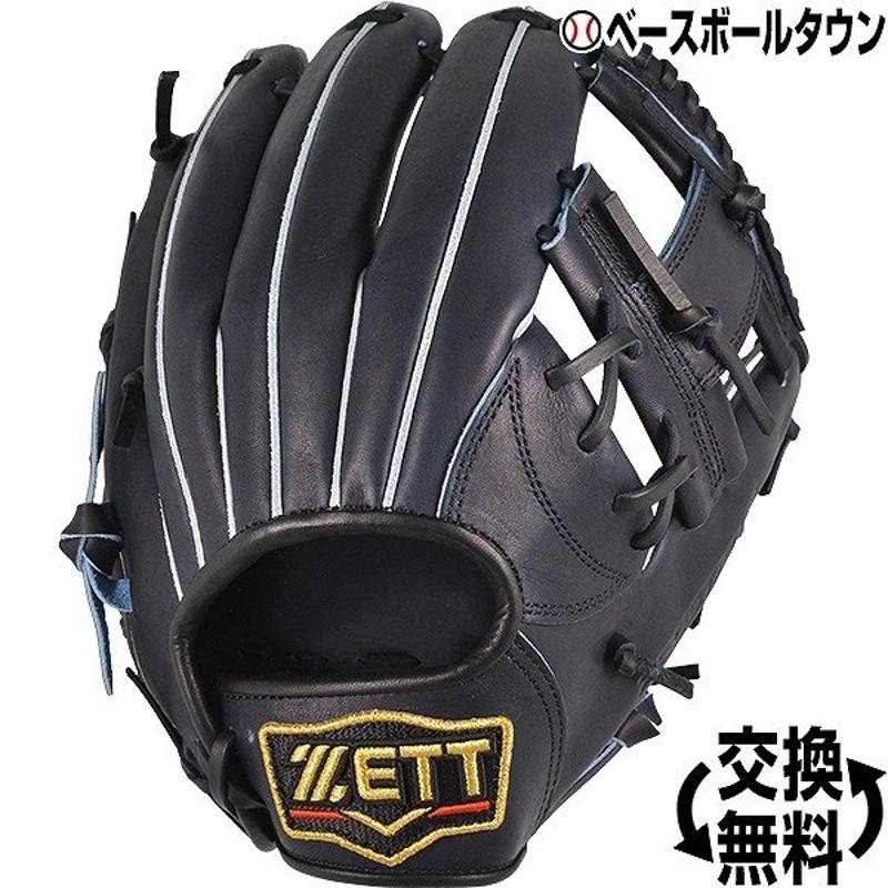 ベース ボール タウン 【楽天市場】野球・ソフトボール >...