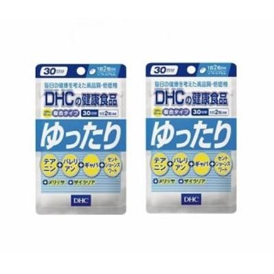 送料無料 DHC dhc ディーエイチシー 【2パック】 DHC ゆったり 30日分×2パック (120粒)dhc バレリアン ギャバ サプリメント 人気 ラン