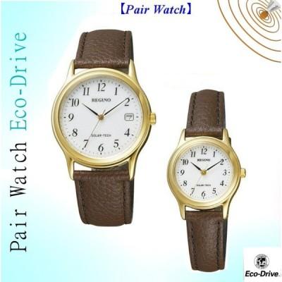 ペアウォッチ Pair Watch シチズン  CITIZEN エコドライブ  ウォッチ 腕時計 ソーラー  RS25-0031B/RS26-0031C
