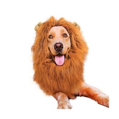 Vivifying Lion Mane Costume, Adjustable Pet Lion Mane Wig with Ears for Med