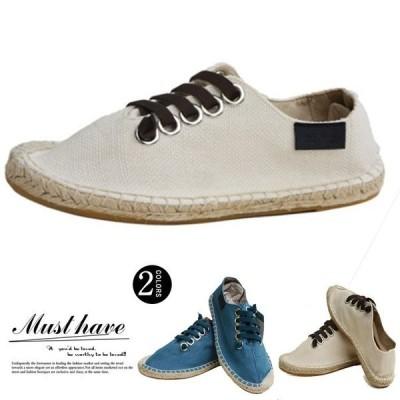 エスパドリーユ メンズ スリッポンシューズ 靴 夏 スニーカー 麻靴 軽量 透気 エスパドリーユ スリッポン 父の日 ギフト