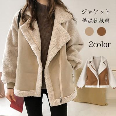 レディースファッション通販ボアフライトジャケット