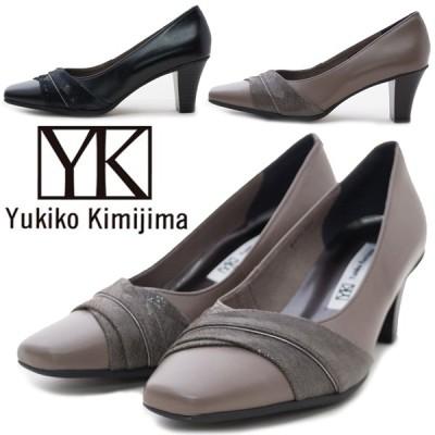 Yukiko Kimijima ユキコキミジマ KA 8371 レディースパンプス 本革 3E 本皮 ワイド 日本製  フォーマルパンプス 結婚式 ブラック 黒 オークグレー /MR
