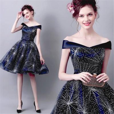 花嫁ドレス パーティードレス ミニドレス ウェディングドレス ショートドレス ワンピース ミニワンピース カラードレス キャバドレス 成人式ドレス  紺色