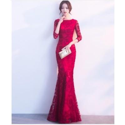 ウエディングドレス 袖あり パーティードレス 結婚式 オシャレ ロング丈 マーメイドドレス フォーマルドレス お呼ばれ 大きいサイズ 二次