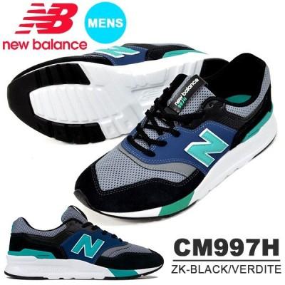現品限り 得割30 送料無料 スニーカー ニューバランス new balance CM997H ZK メンズ カジュアル シューズ 靴