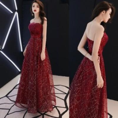 ロングドレス パーティードレス ローブデコルテ 結婚式 二次会 お呼ばれ マキシ丈 ワンピース イブニングドレス