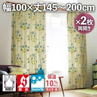 !'m(アイム) ME8049 ドレープカーテン: 幅 100×丈145〜200(cm) 両開き 2枚 / 川島織物セルコン