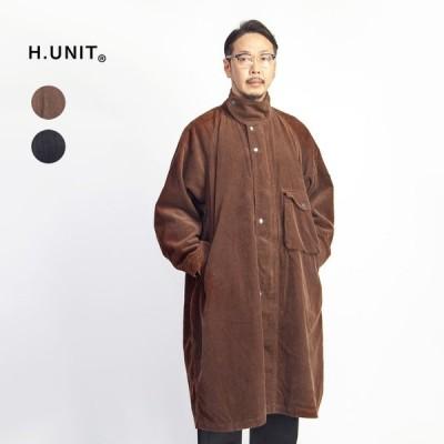 【セール価格】 エイチユニット H.UNIT コーデュロイ ガスケープコート 日本製 メンズ
