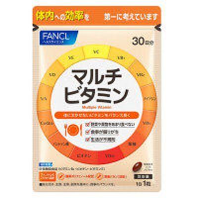 ファンケルマルチビタミン 約30日分 [FANCL サプリ サプリメント ビタミン ビタミンサプリメント コエンザイムq10 葉酸 健康食品]