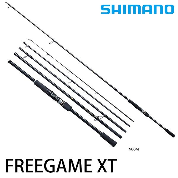 漁拓釣具 SHIMANO FREEGAME XT S96ML [海水路亞旅竿]