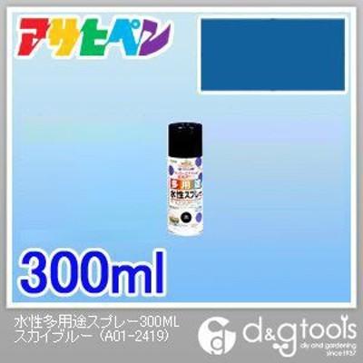 アサヒペン 水性多用途スプレー300ML スカイブルー 60 x 60 x 350 mm