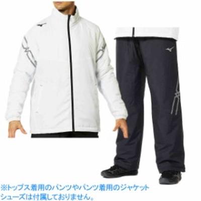 ミズノ  MIZUNO MC-L 中綿ブレスサーモジャケット&パンツ上下セット ホワイトリリーホワイト×ブラックシルバー