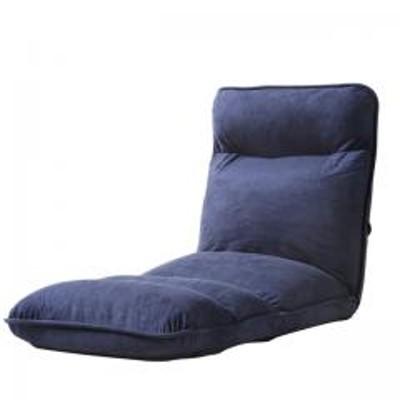 70段リクライニング ハイバック座椅子 送料無料 フロアチェア コンパクト スリム ハイバック ウレタンクッション 北欧 おしゃれ ネイビー
