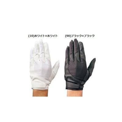 ミズノ MIZUNOPRO 守備用手袋 左手用(2EG154(10)(90) )サイズ:L (26〜27cm)高校野球ルール対応モデル 現品限り特価
