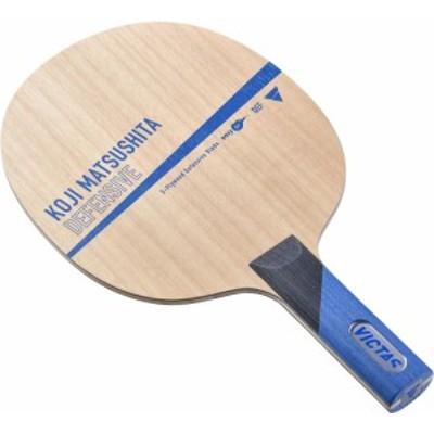 VICTAS(ヴィクタス) 卓球ラケット VICTAS KOJI MATSUSHITA DEFENSIVE ST 028205
