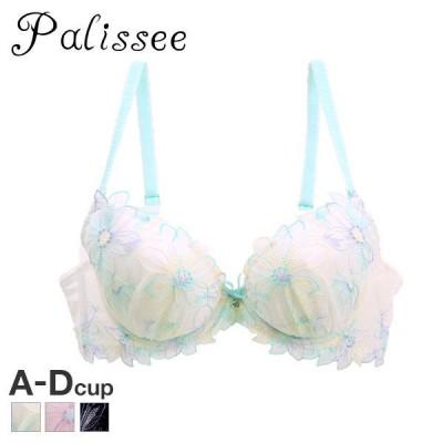 54%OFF Palissee 大花 カラフル 刺繍 3/4カップ ブラジャー 単品 ABCD 小さいサイズ(38113177)