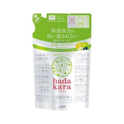 ライオン ハダカラ ボディソープ さらさらタイプ グリーンシトラスの香り詰替