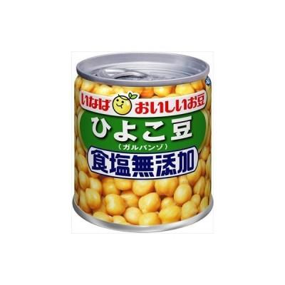 送料無料 いなば 毎日サラダ ひよこ豆食塩無添加 100g×12個