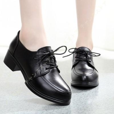 レースアップシューズ おじ靴 オックスフォードシューズ レディース 黒 革靴 通勤靴 通学靴 紐靴 レザーシューズ 厚底 歩きやすい フォーマル パンプス