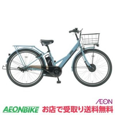 クーポン配布中!ポイント5%!電動 アシスト 自転車 ネオサージュ e+ (プラス) イオン限定 ブルー 27型 内装3段変速 お店受取り限定