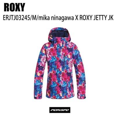 ROXY ロキシー ERJTJ03245 MIKA NINAGAWA JETTY JACKET 19-20   ボードウェア 蜷川実花 スキー スノボ レディース 防水 ジャケット