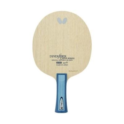 バタフライ(Butterfly) インナーフォース・レイヤー・ALC FL 攻撃用シェーク BUT 36701 卓球ラケット シェークラケット 未張り上げ
