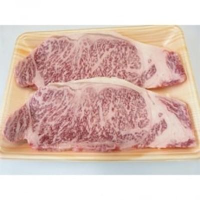 A5等級飛騨牛サーロインステーキ用400g(1枚約200g×2枚)