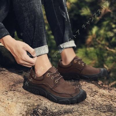 ハイキングシューズ メンズ 蒸れず アウトドア 速乾 滑り止め 山登り 防水 革靴 茶色 通気性 登山靴 ローカット スニーカー 軽量 耐磨耗 撥水 夏 抗菌 脱臭