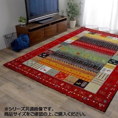トルコ製 ウィルトン織カーペット ラグ 『イビサ』 レッド 約160×230cm 2348339 カーペット ラグ