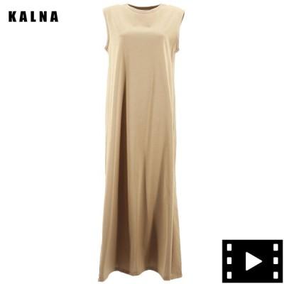 カルナ KALNA レディース ウルティマ コットン ノースリーブワンピース 4A11204 KAL 071(ベージュ)