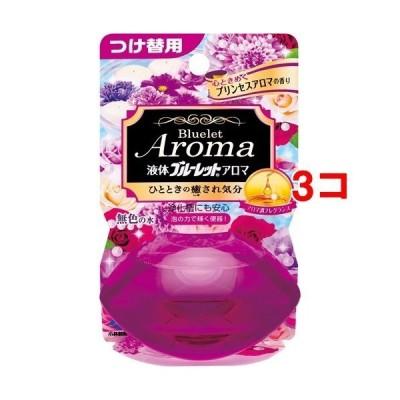 液体 ブルーレットおくだけ アロマ つけ替用 心ときめくプリンセスアロマの香り ( 70ml*3コセット )/ ブルーレット