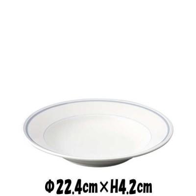 """パールライン 8.5""""スープ 白い陶器磁器の食器 おしゃれな業務用洋食器 お皿大皿深皿"""