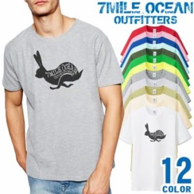 メンズ Tシャツ 半袖 プリント アメカジ 大きいサイズ 7MILE OCEAN ウサギ