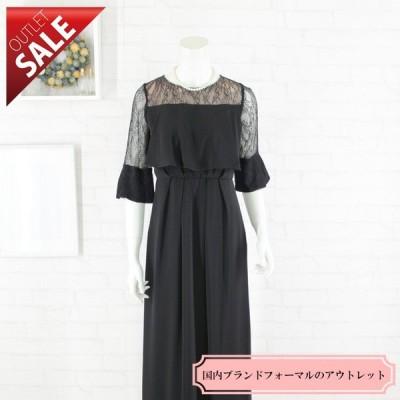 56%OFF ドレス セール 結婚式ドレス 二次会 ロング  レース切り替えフリルドレスMサイズ(ブラック)