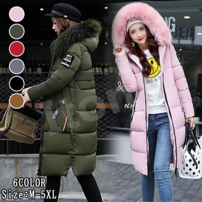 コート レディース アウター ファーコート ボアコート 中綿コート ジャケット ダウンコート ファー ロングコート もこもこ フード付き 冬 暖かい