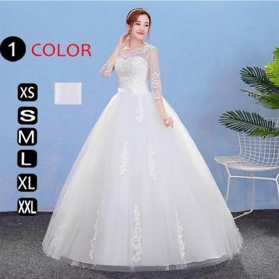 ウェディングドレス エンパイアドレス 編み上げ 花嫁 イブニングドレス お揃いドレス ゲストドレス ステージ衣装 マキシワンピース