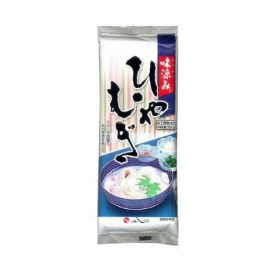 茂野製麺 味涼みひやむぎ 360g×5袋