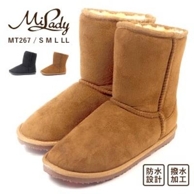 【送料無料】 ミレディ Milady ブーツ MT267 レディース
