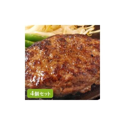 栄和 仙台牛ハンバーグ120g 4個