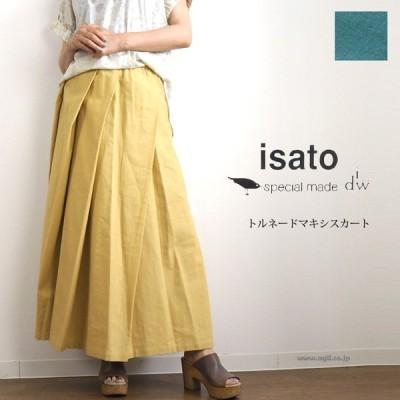 マキシフレアースカート レディース isato design works  イサトデザインワークス