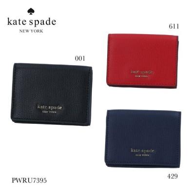 ケイトスペード kate spade 三つ折財布 SYLVIA PWRU7395 ギフトラッピング無料