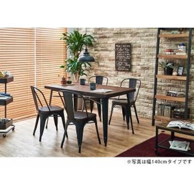 ダイニング5点セット テーブル:W120×D80×H76cm、チェア:W44×D53×H83.5×SH45cm LT-4692-120DBR-5A 萩原 [家具 インテリア]