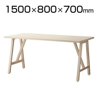 QUON(クオン) 木製リフレッシュ会議テーブル カントリーテーブル 木脚(角) 幅1500×奥行800×高さ700mm QU-WT-022