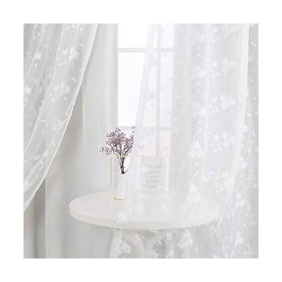 Vangao ホワイトカーテン ダブルレイヤー 部屋を暗くするカーテン リビングルーム用 63インチ リバーシブルリング オーバーラップドレープ 刺繍