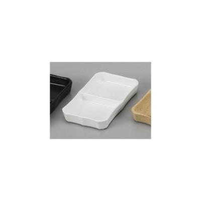 (業務用・そば・うどん)白磁二品皿(中)(入数:5)